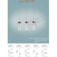 227016703 Подвес MW-LICHT (Германия) Граффити 3х20 W G4 Chrom В1150 Ш570 Г120